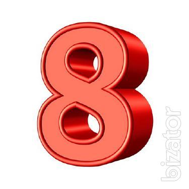 """"""" eight """" це персональне агенство нерухомості."""