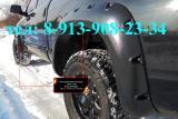 Расширители колесных арок Lada (Нива) Mazda BT Mitsubishi Tundra Hilux Navara Pathfinder