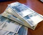 Одобрим сумму до 3 000 000 рублей с любой КИ без предоплаты!