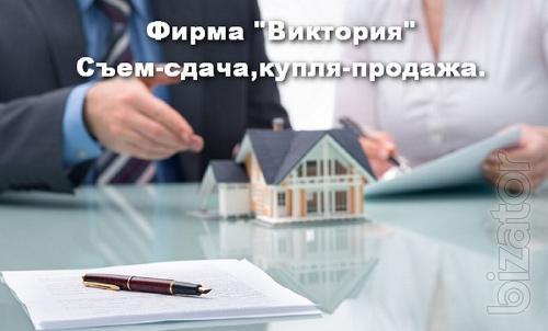 Фирма Виктория по недвижимости