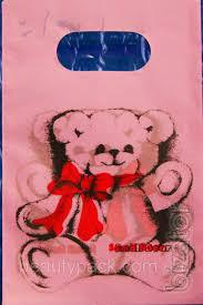 Пакет детская тематика Мишки 30х40 см, 50 шт 30 мкм