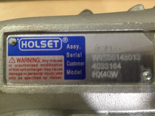 Турбокомпрессор case-2366