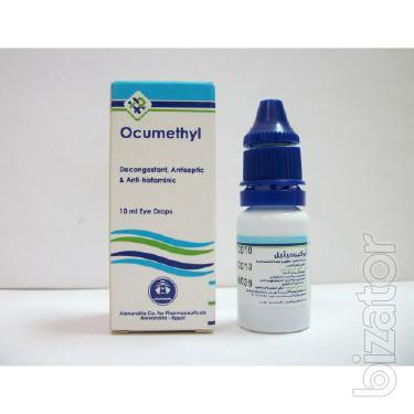 продам Окуметил (Ocumethyl)