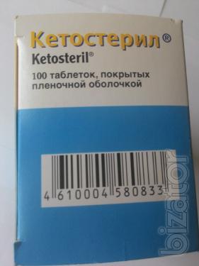Кетостерил 600мг N100