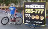 Вело прицеп для размещения и транспортировки рекламного баннера