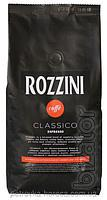 Кофе в зернах ROzzini  Passione Classico espresso 1кг