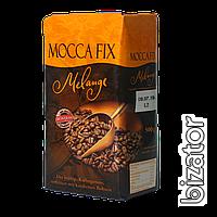 Кофе молотый Mocca Fix Melange 500г молотый