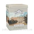 Чай Ahmadtea Aromatic Earl Grey 500г Ж/Б