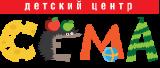 """Детский центр """"СЁМА плюс"""""""