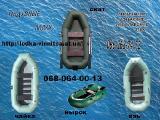 лодки резиновые и пвх лодки надувные выгодные для вас цены