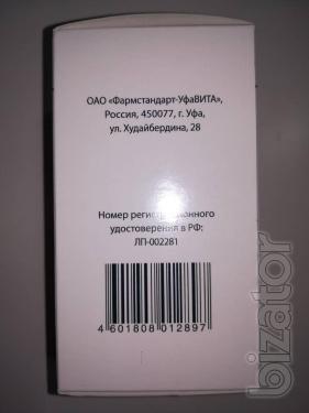 Сиртуро (Бедаквилин) 100 мг