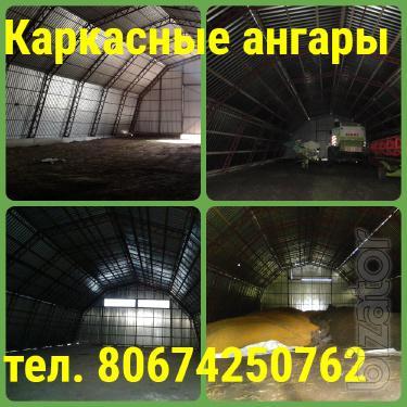 Каркас ангара 12х21м