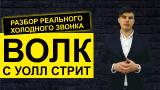 """Бесплатный мастер-класс """"Продажи, переговоры, методы убеждения"""", 22 мая"""