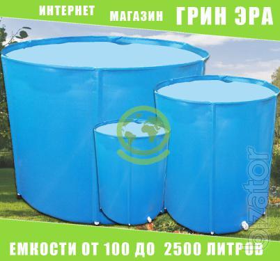 Садовая емкость на 1000 литров
