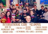 English speaking club LCampus - практика английского с иностранцами