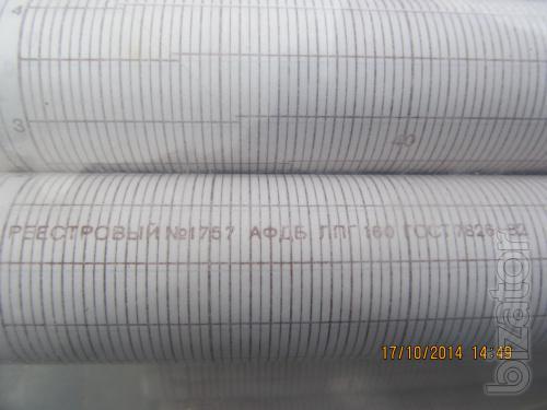 Бумага диаграммная рулонная реестровый номер 1757 АФДБ ЛПГ-160 ГОСТ-7826-82