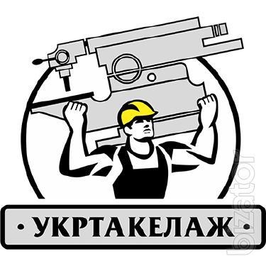 Перевозка станков Киев