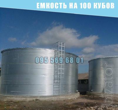 Емкость на 100 кубов для воды, КАС, патоки, резервуар 100 куб.м.
