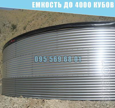 Производство складов удобрения КАС от 50, 200, 500, 2000, 4000 м3
