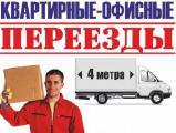 Услуги грузчиков Харьков