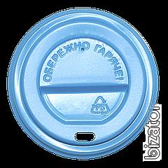 Крышка на стакан КР69 50шт.(50/2500) (175мл) Синяя