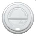 Крышка на стакан КР72 (50/2500) (Эко Kraft 180 стакан) белая