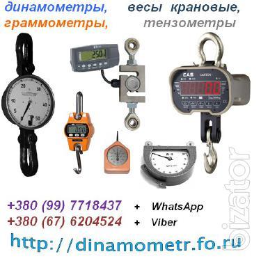 Тензометры, граммометры, динамометры, весы крановые и др.