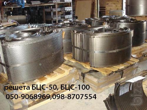 Решета на вибросепаратор БЦС-50, БЦС-100, ОВС-25,щётки