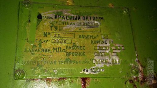 Смесители с Z-образными лопастями ЗЛ-10, ЗШ-25, ЗЛ-100, ЗЛ-400, ЗЛ-630, ЗШ-1000