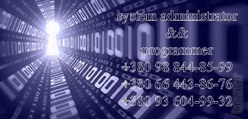 Услуги системного администратора на дому и в офисе.
