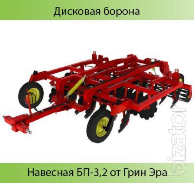 Борона дисковая (прицепная) БП-3,2