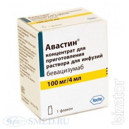 Новая услуга доставки лекарств поможет алтузан /Авастин   купить быстрее в наличии и под заказ.