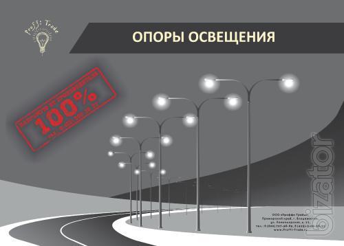 """Опоры освещения, """"столбы и столбики"""" Металлоконструкции и. т. д"""