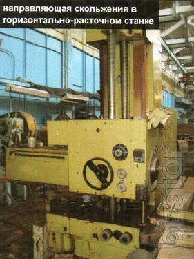 Полимерные накладки Zedex  ZX-100K на направляющие станков