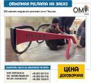 Изготовление объемной наружной рекламы в Киеве и по всей Украине. Декоративная отделка фасадов объемные вывески, объемная реклама и пенопласта бигборд