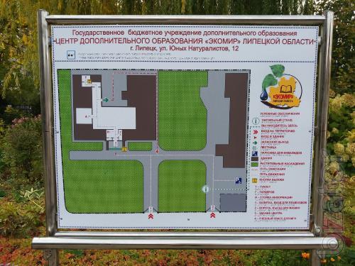 Тактильный план здания для инвалидов