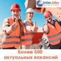 Рабочая виза и официальное трудоустройство в Польше
