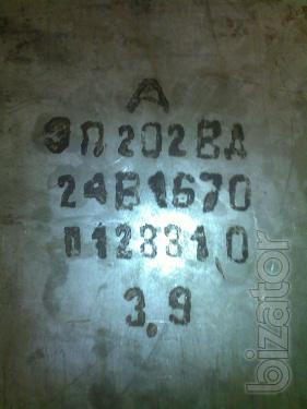 Из наличия листы стали ХН67МВТЮ (ЭП202ВД) 3 мм.; 3,9 мм