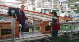 Работник на завод LG в Польшу, заезд 23.10