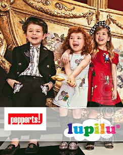 Новый сток Лыжной Детской одежды от LIDL.(Lupilu+Pepperts). Не дорого. По 14,50 €/кг.