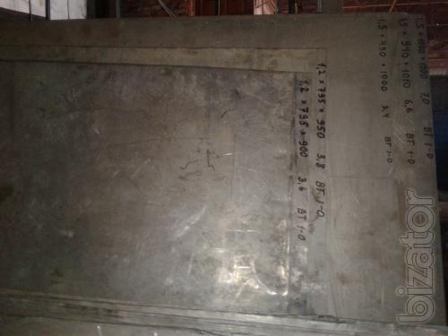 Титановый лист ВТ1-0  1,5мм