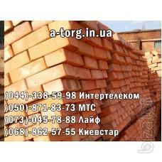 Кирпич оптом и розница: строительный рядовой М-100, М-75, М-125, М-150 красный, кирпич силикатный полуторный, одинарный по оптов