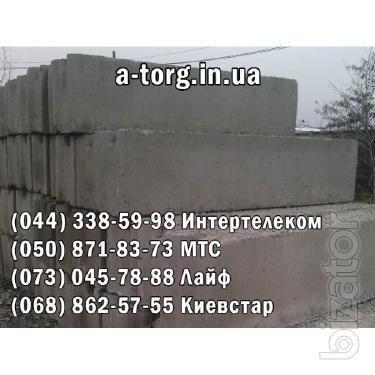 Железобетонные плиты перекрытия(пустотные, ПК пустотные безопалубного формирования, ребристые, плоские), бетонные блоки, ФБС, пе