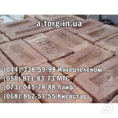 Реализуем облицовочный кирпич(Белая Церковь, Евротон), гиперпресованный кирпич, облицовочную плитку.