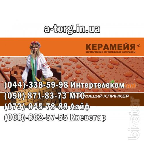 Кирпич рядовой по низким ценам: Витебский кирпич М-200 печной, двойной керамический кирпич 2НФ СБК Озера, кирпич Борзна отбраков
