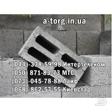 ЖБИ изделия по доступным ценам в Киеве