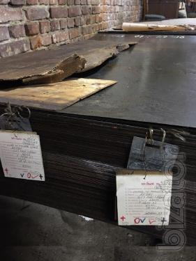Лист электротехнический 3,9мм ст.10895 (Армко)