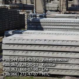 Предлагаем многопустотные плиты перекрытия от 1,5 до 9 метров