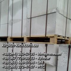 Продаем Черниговский газоблок по оптовым  ценам в Киеве.
