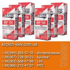 Сухие смеси Клейзер: клей KV20, клей KP100, клейзер KGB, клейзер KS и штукатурка CVS. Оптовые цены!
